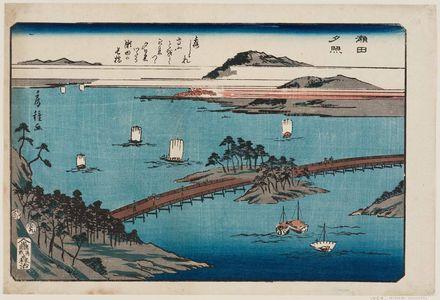 Utagawa Fusatane: Sunset Glow at Seta (Seta sekishô), from an untitled series of Eight Views of Ômi (Ômi hakkei) - Museum of Fine Arts