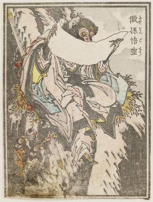 Katsushika Hokusai: The False Sun Wugong (Nise Son Gokû) - Museum of Fine Arts