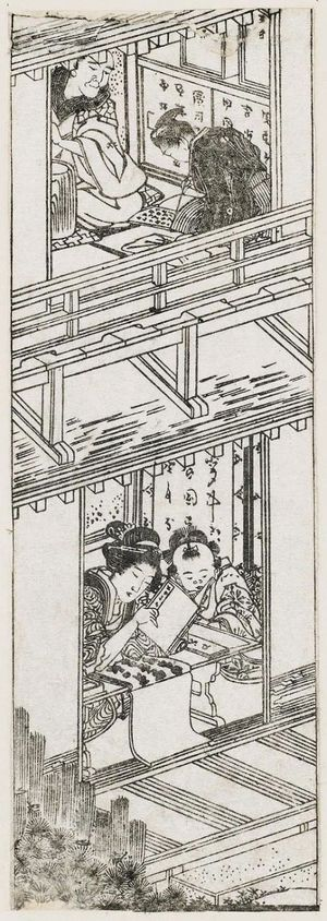 葛飾北斎: Reading and Writing (center); From Ehon Teikin Orai, vol.I sheet 10, front; sheet 28, front; sheet 23, front - ボストン美術館