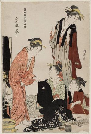 Torii Kiyonaga: The Southeast (Tatsumi), from the series Contest of Contemporary Beauties of the Pleasure Quarters (Tôsei yûri bijin awase) - Museum of Fine Arts