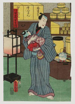 Utagawa Kunisada: Actor Nakamura Fukusuke I as Yaoya Hanbei - Museum of Fine Arts