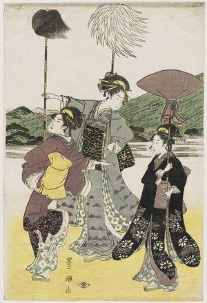 歌川豊国: Women Imitating a Daimyo Procession Passing Mount Fuji - ボストン美術館