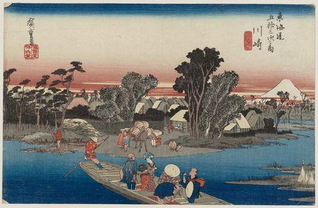 Utagawa Hiroshige: Kawasaki: The Rokugô Ferry (Kawasaki, Rokugô watashibune), first version, from the series Fifty-three Stations of the Tôkaidô Road (Tôkaidô gojûsan tsugi no uchi), also known as the First Tôkaidô or Great Tôkaidô - Museum of Fine Arts