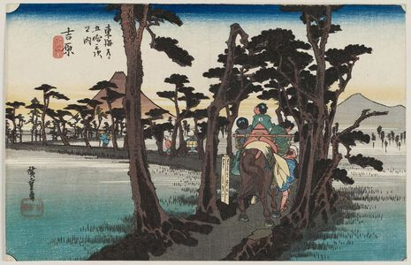 歌川広重: Yoshiwara: Mount Fuji on the Left (Yoshiwara, hidari Fuji), from the series Fifty-three Stations of the Tôkaidô Road (Tôkaidô gojûsan tsugi no uchi), also known as the First Tôkaidô or Great Tôkaidô - ボストン美術館