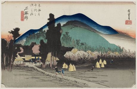歌川広重: Ishiyakushi: Ishiyakushi Temple (Ishiyakushi, Ishiyakushi-ji), from the series Fifty-three Stations of the Tôkaidô (Tôkaidô gojûsan tsugi no uchi), also known as the First Tôkaidô or Great Tôkaidô - ボストン美術館