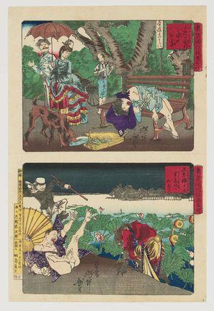 Tsukioka Yoshitoshi: A Shop Boy Takes a Nap in Ueno Park (above); At Shinobazu Benten Shrine, the Thunder God Falls into the Lotus Pond (below); from the series Famous Places and Humorous Images of Modern Life in Tokyo (Tôkyô kaika kyôga meisho) - Museum of Fine Arts