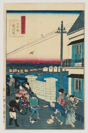 Utagawa Kuniteru: Telegraph Station at Nihonbashi (Nihonbashi denshinkyoku), from the series The Large Districts of Tokyo (Tôkyô kaku daiku no uchi) - Museum of Fine Arts