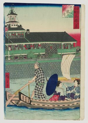 Utagawa Hiroshige III: Evening Bell at the Tsukiji Hotel (Hoteru-kan no banshô), from the series Pride of Tokyo: Eight Views of Famous Places (Tôkyô jiman meisho hakkei) - Museum of Fine Arts