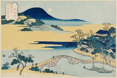 Katsushika Hokusai: Night Moon at Senki (Senki yagetsu), from the series Eight Views of the Ryûkyû Islands (Ryûkyû hakkei) - Museum of Fine Arts