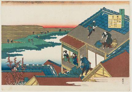 葛飾北斎: Poem by Ise, from the series One Hundred Poems Explained by the Nurse (Hyakunin isshu uba ga etoki) - ボストン美術館