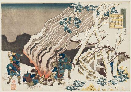 Katsushika Hokusai: Poem by Minamoto no Muneyuki Ason, from the series One Hundred Poems Explained by the Nurse (Hyakunin isshu uba ga etoki) - Museum of Fine Arts