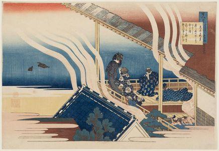 葛飾北斎: Poem by Fujiwara no Yoshitaka, from the series One Hundred Poems Explained by the Nurse (Hyakunin isshu uba ga etoki) - ボストン美術館