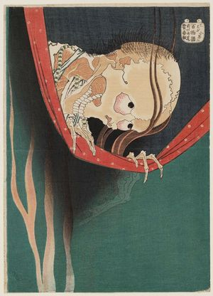 Katsushika Hokusai: The Ghost of Kohada Koheiji, from the series One Hundred Ghost Stories (Hyaku monogatari) - Museum of Fine Arts
