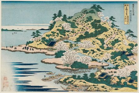 Katsushika Hokusai: Tenpôzan at the Mouth of the Aji River in Settsu Province (Sesshû Ajikawaguchi Tenpôzan), from the series Remarkable Views of Bridges in Various Provinces (Shokoku meikyô kiran) - Museum of Fine Arts