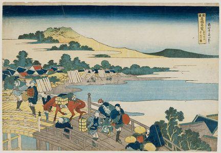 葛飾北斎: Fukui Bridge in Echizen Province (Echizen Fukui no hashi), from the series Remarkable Views of Bridges in Various Provinces (Shokoku meikyô kiran) - ボストン美術館