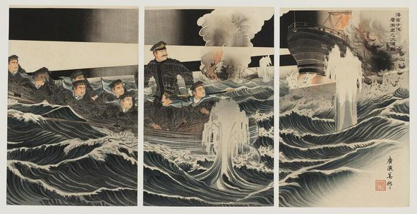 Toyokawa Yoshikuni: Commander Hirose's Great Achievement (Kaigun chûsa Hirosekun no dai ikun) - Museum of Fine Arts