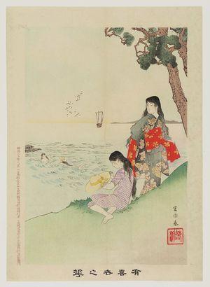 宮川春汀: Two Girls by a Beach (One Girl Swimming in a Western Bathing Suit and the Other Putting on her Obi) - ボストン美術館