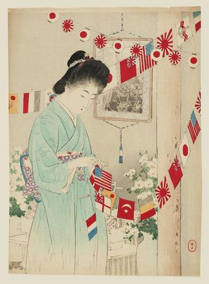 Mizuno Toshikata: Frontispiece illustration of a young woman preparing for a celebration from Bungei kurabu - Museum of Fine Arts