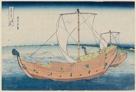Katsushika Hokusai: At Sea off Kazusa (Kazusa no kairo), from the series Thirty-six Views of Mount Fuji (Fugaku sanjûrokkei) - Museum of Fine Arts