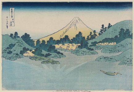葛飾北斎: Reflection in Lake Misaka, Kai Province (Kôshû Misaka suimen), from the series Thirty-six Views of Mount Fuji (Fugaku sanjûrokkei) - ボストン美術館