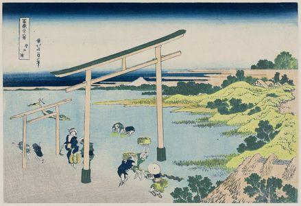 葛飾北斎: The Coast of Noboto (Noboto ura), from the series Thirty-six Views of Mount Fuji (Fugaku sanjûrokkei) - ボストン美術館