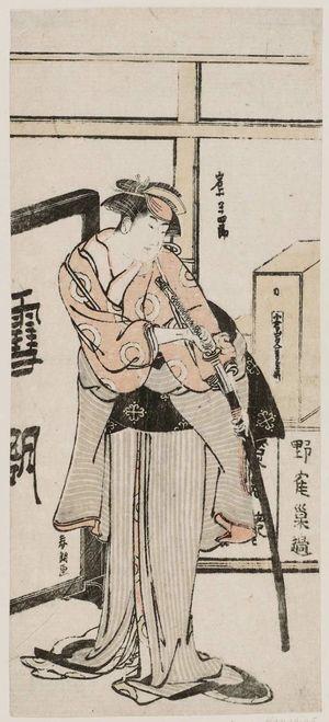 Katsushika Hokusai: Actor Iwai Hanshirô - Museum of Fine Arts