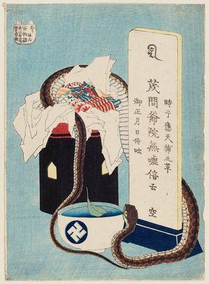 Katsushika Hokusai: Memorial Anniversary (Shûnen), from the series One Hundred Ghost Stories (Hyaku monogatari) - Museum of Fine Arts