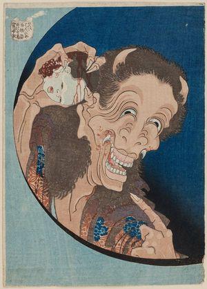 Katsushika Hokusai: Laughing Demoness (Warai Hannya), from the series One Hundred Ghost Stories (Hyaku monogatari) - Museum of Fine Arts