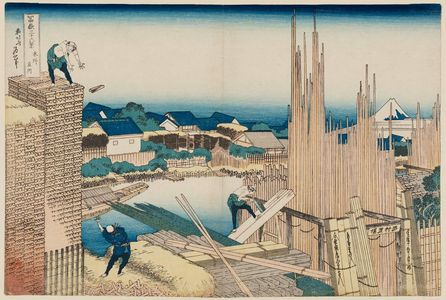 Katsushika Hokusai: Tatekawa in Honjo (Honjo Tatekawa), from the series Thirty-six Views of Mount Fuji (Fugaku sanjûrokkei) - Museum of Fine Arts