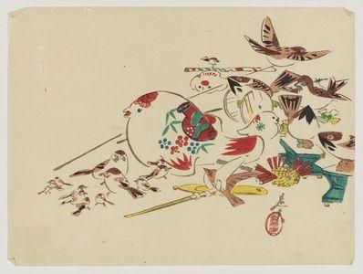 柴田是眞: Bird Toys - ボストン美術館