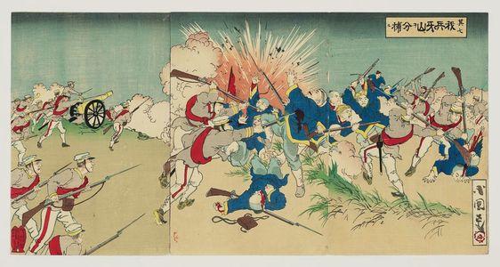Utagawa Kokunimasa: Number Seven: Our Soldiers Capture Asan (Sono shichi: Wagahei Gazan o bundoru) - Museum of Fine Arts