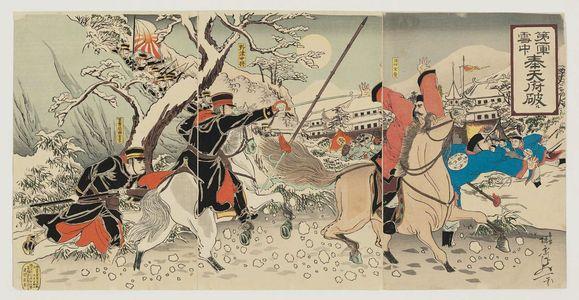 渡辺延一: The First Army Besieges Fengtianfu in Snow (Daiichi gun setchû Hôtenfu yaburu) - ボストン美術館