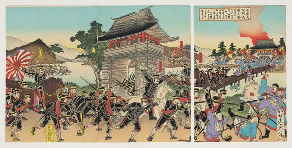 Watanabe Nobukazu: Attack on the Daedong Gate at Pyongyang (Heijô Daidômon kôgeki no zu) - Museum of Fine Arts