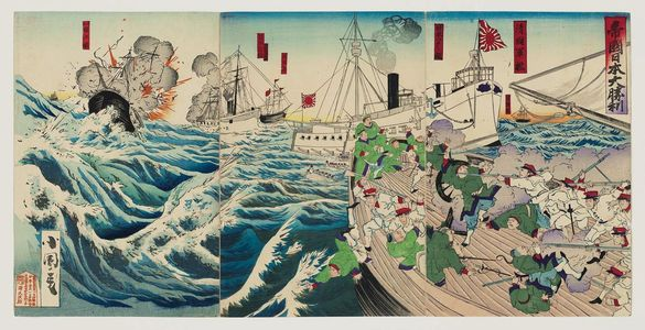 Utagawa Kokunimasa: Great Victory of Imperial Japan (Teikoku Nihon daishôri) - Museum of Fine Arts