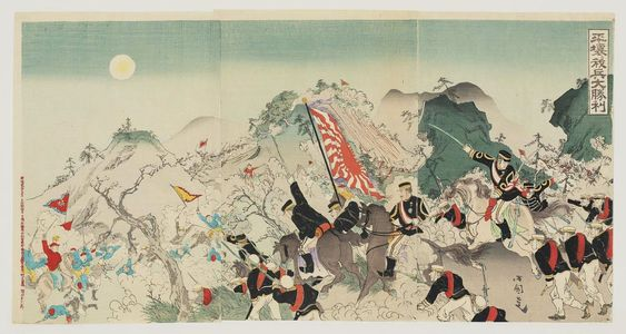 Utagawa Kokunimasa: Our Soldiers' Great Victory at Pyongyang (Heijô wagahei daishôri) - ボストン美術館