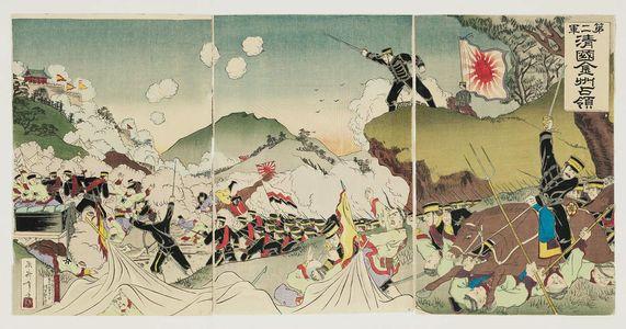 Kobayashi Toshimitsu: The Second Army Occupies Jinzhou in China (Dainigun Seikoku Kinshû senryô) - ボストン美術館