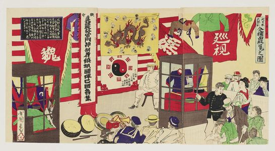 Utagawa Kokunimasa: Popular Viewing of Captured Chinese Military Items at Yasukuni Shrine After Battle of Songhwan (Seikan) - Museum of Fine Arts