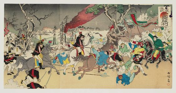 Utagawa Kokunimasa: Great Victory of the Japanese Empire at the Desperate Fight of Pyongyang (Heijô gekisen teikoku daishôri) - Museum of Fine Arts
