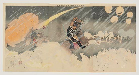 小林清親: Major General Ôdera Fighting Bravely at the Hundred Foot Cliff near Weihaiwei (Ikaiei hyakusekigaishô ni Ôdera shôshô funsen su) - ボストン美術館