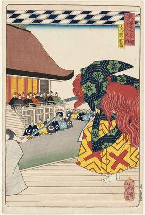 月岡芳年: Kyoto: Nobles Viewing a Nô Play (Kyôto no uchi, ôuchi nô jôran zu), from the series Scenes of Famous Places along the Tôkaidô Road (Tôkaidô meisho fûkei), also known as the Processional Tôkaidô (Gyôretsu Tôkaidô), here called Tôkaidô - ボストン美術館