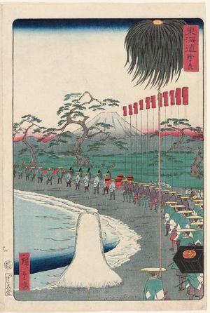 Utagawa Hiroshige II: Suzugamori, from the series Scenes of Famous Places along the Tôkaidô Road (Tôkaidô meisho fûkei), also known as the Processional Tôkaidô (Gyôretsu Tôkaidô), here called Tôkaidô - Museum of Fine Arts
