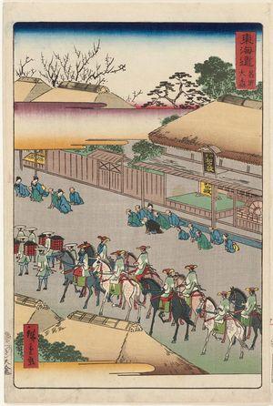 Utagawa Hiroshige II: Ômori, from the series Scenes of Famous Places along the Tôkaidô Road (Tôkaidô meisho fûkei), also known as the Processional Tôkaidô (Gyôretsu Tôkaidô), here called Tôkaidô meisho - Museum of Fine Arts