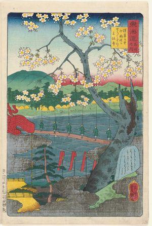 Utagawa Yoshitsuya: Fukakusa Village, Grave of Shôshô, Cherry Tree of Shôshô, Gensei-ji Temple, from the series Scenes of Famous Places along the Tôkaidô Road (Tôkaidô meisho fûkei), aka Processional Tôkaidô (Gyôretsu Tôkaidô), here called Tôkaidô meisho no uchi - Museum of Fine Arts