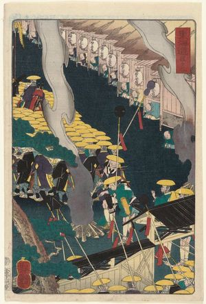 歌川芳艶: Hodogaya, from the series Scenes of Famous Places along the Tôkaidô Road (Tôkaidô meisho fûkei), also known as the Processional Tôkaidô (Gyôretsu Tôkaidô), here called Tôkaidô - ボストン美術館