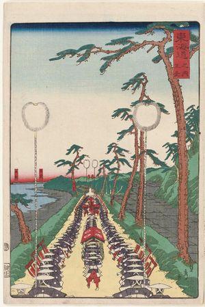Utagawa Sadahide: Namamugi, from the series Scenes of Famous Places along the Tôkaidô Road (Tôkaidô meisho fûkei), also known as the Processional Tôkaidô (Gyôretsu Tôkaidô), here called Tôkaidô no uchi - Museum of Fine Arts