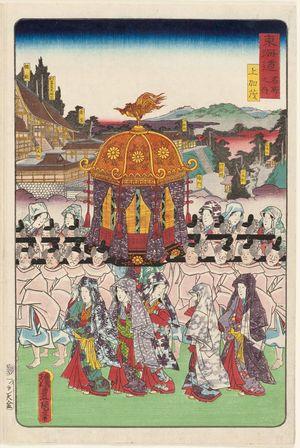 Utagawa Kunisada: The Upper Kamo Shrine (Kamigamo), from the series Scenes of Famous Places along the Tôkaidô Road (Tôkaidô meisho fûkei), also known as the Processional Tôkaidô (Gyôretsu Tôkaidô), here called Tôkaidô meisho no uchi - Museum of Fine Arts