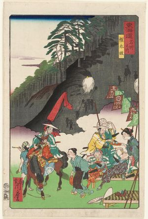 河鍋暁斎: Gontazaka, from the series Scenes of Famous Places along the Tôkaidô Road (Tôkaidô meisho fûkei), also known as the Processional Tôkaidô (Gyôretsu Tôkaidô), here called Tôkaidô meisho no uchi - ボストン美術館