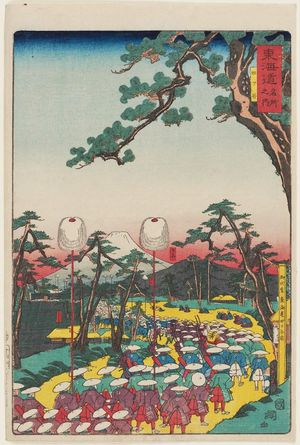 Utagawa Kuniteru: Yotsuya, from the series Scenes of Famous Places along the Tôkaidô Road (Tôkaidô meisho fûkei), also known as the Processional Tôkaidô (Gyôretsu Tôkaidô), here called Tôkaidô meisho no uchi - Museum of Fine Arts