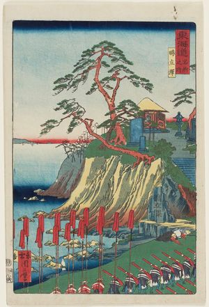 Kawanabe Kyosai: Snipe Marsh (Shigi tatsu sawa), from the series Scenes of Famous Places along the Tôkaidô Road (Tôkaidô meisho fûkei), also known as the Processional Tôkaidô (Gyôretsu Tôkaidô), here called Tôkaidô meisho no uchi - Museum of Fine Arts
