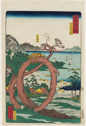 Kawanabe Kyosai: The Snake Pine at Tago Bay (Tago no ura hebimatsu), from the series Scenes of Famous Places along the Tôkaidô Road (Tôkaidô meisho fûkei), also known as the Processional Tôkaidô (Gyôretsu Tôkaidô), here called Tôkaidô meisho no uchi - Museum of Fine Arts